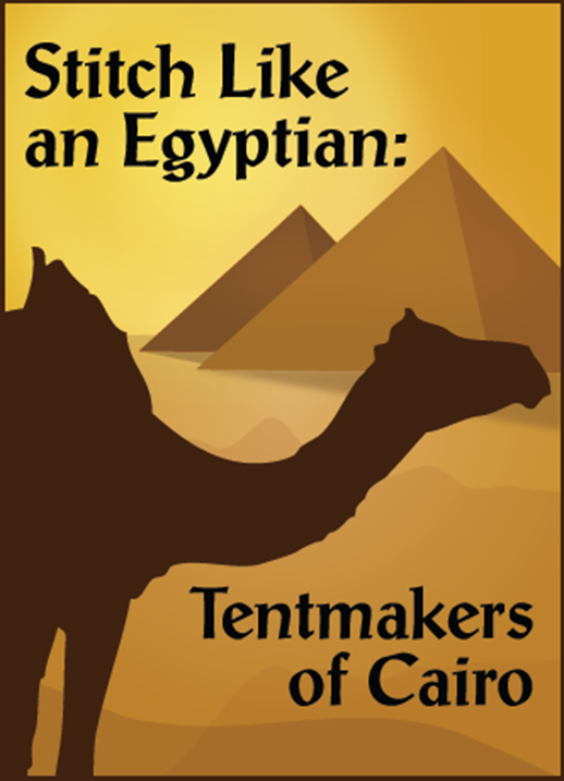 Egyptian Exhibit